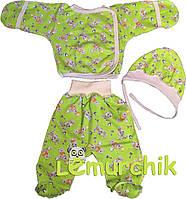 Комплект для новорожденного футер (распашонка+ползунки+шапочка), салатовый