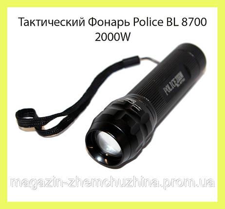 Тактический Фонарь Police BL 8700 2000W, фото 2