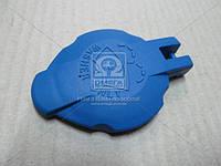 Крышка бачка омывателя (производство Mobis) (арт. 9,86232E+105)