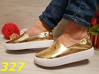 Слипоны на платформе золото женские 38,39,40 размеры К327, фото 1
