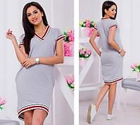 Красивое ассиметричное женское платье спортивного стиля  +цвета
