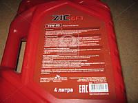 Масло трансмисс. ZIC GFT 75W-85 (Канистра 4л)