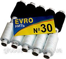 Нитки Евро 30