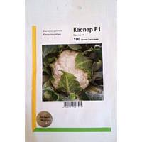 Семена Капуста цветная Каспер F1, 100 семян Rijk Zwaan Агропак