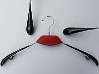 Плечики вешалки тремпеля металлический в силиконовом покрытии со вставкой из дерева цвета вишни, длина 42,5см