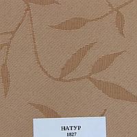 Рулонные шторы Ткань Натура 1827 Коричневый