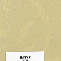 Рулонные шторы Одесса Ткань Натура Бежевый 2256