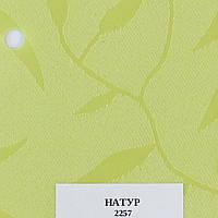 Рулонные шторы Одесса Ткань Натура Салатовый 2257