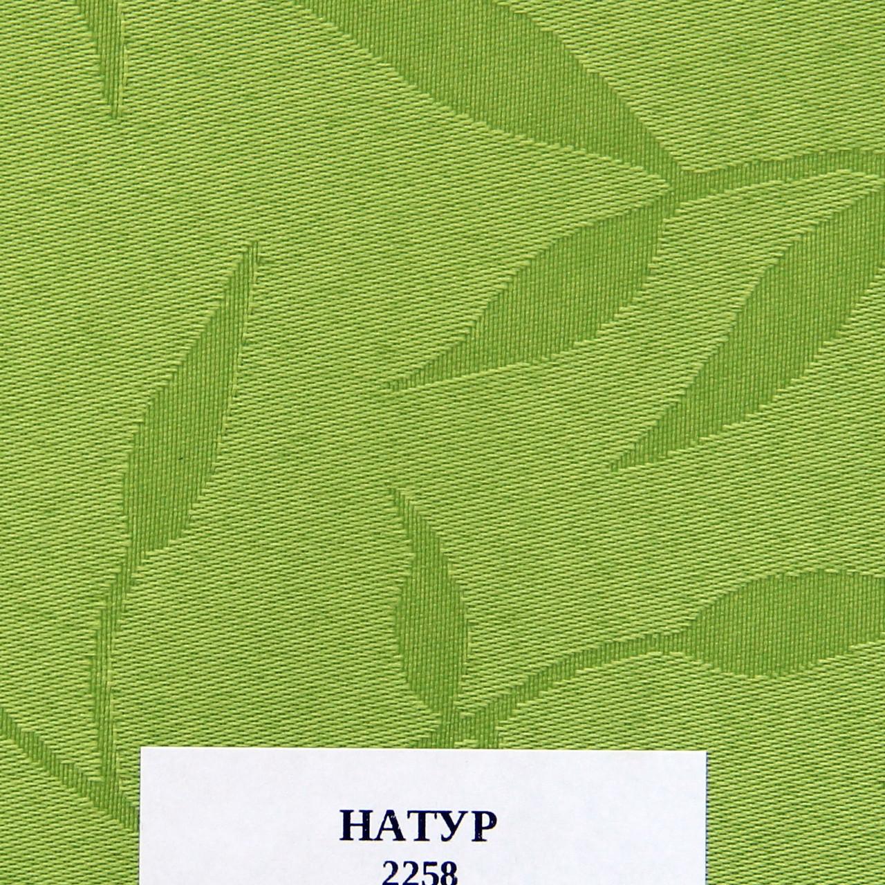 Рулонні штори Тканина Натура 2258 Зелений