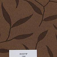Рулонні штори Тканина Натура 2261 Венге