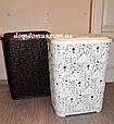 "Корзина для белья ""Ажур"" 67 л Elif Plastik, Турция, коричневая, фото 2"
