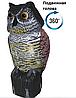 Сова с подвижной головой для отпугивания птиц