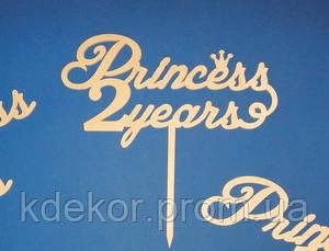 Princess 2 years топпер для торта заготівля для декору
