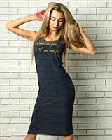 Модное женское повседневное платье FEEL