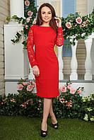 Платье с жемчугом 2176 красное, фото 1