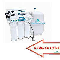 Фильтр осмос Sinor MO 5-36 5 ступеней с насосом