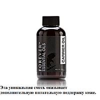 Органическое Эфирное Масло Базовое, Форевер, США,  Forever™ Essential Oils Carrier Oil, 118мл