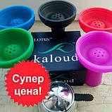 Силиконовая чаша 7 отверстий  для Кальяна  чёрная под Калауд Kaloud, фото 4