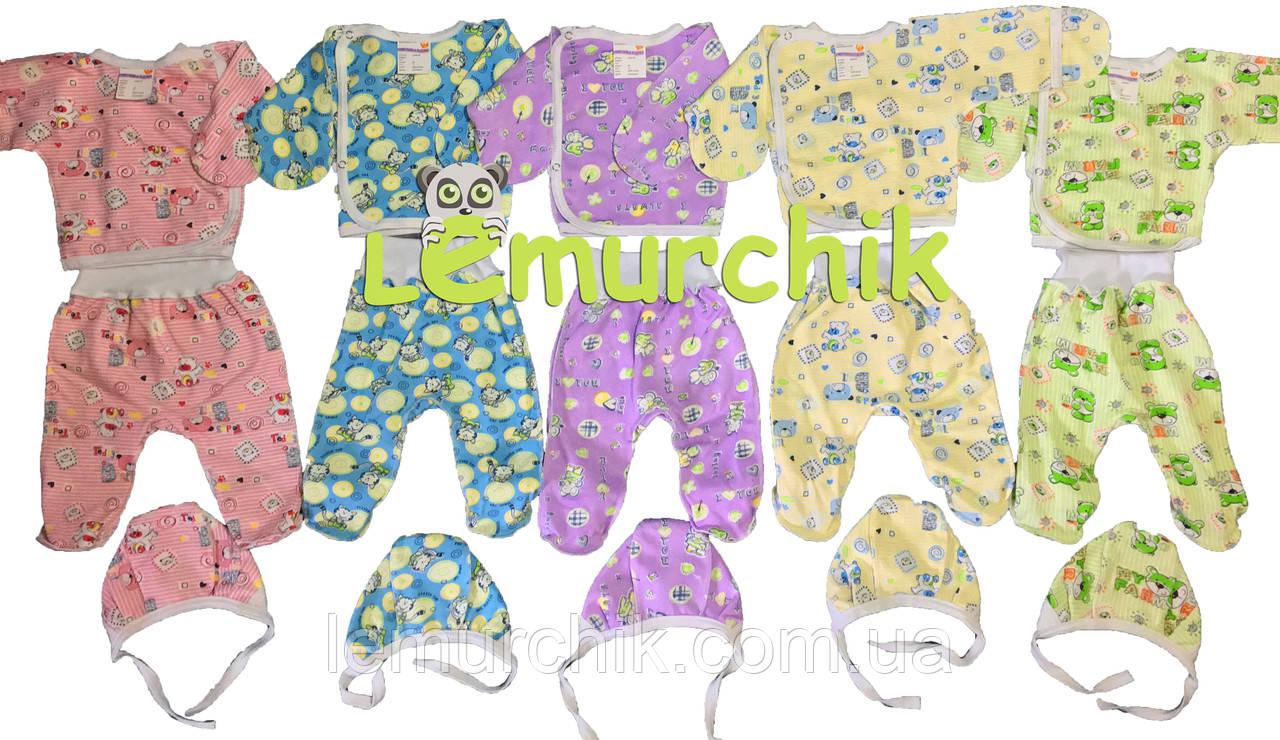Комплект для новорожденного футер (распашонка+ползунки+шапочка)