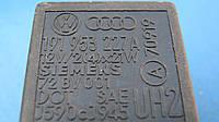 Реле указателей поворотов Volkswagen Passat B3, 191953227A