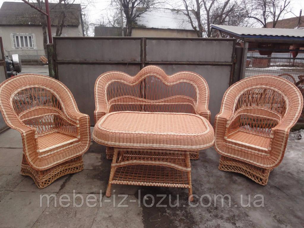 """Набор мебели """"Капля Елит"""" №2 - Мебель из лозы --- Интернет-магазин изделий из лозы в Закарпатской области"""