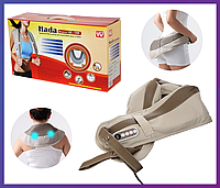 Ударный вибромассажер для спины, плеч и шеи Hada (Хада) QL-188