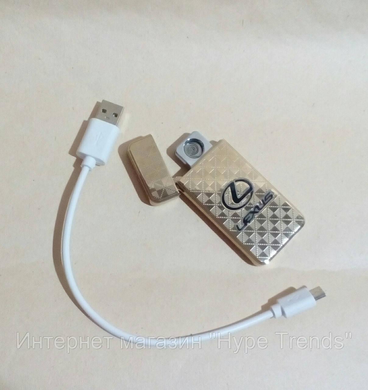 Электроимпульсная зажигалка USB