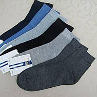 """Носки мужские укороченные """"Шугуан"""", 44-47 размер. Качественные носки для мужчин, хлопок"""