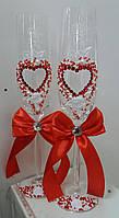 """Свадебные красные бокалы """"Любящее сердце"""""""