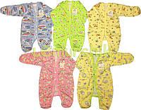 Человечек для новорожденного (хлопок 100%), цвет на выбор