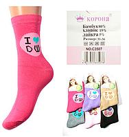 """Подростковые носки 31/36 """"Корона"""""""