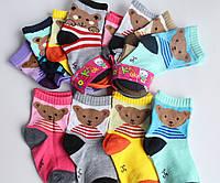 Носки детские 1-8 лет 1-4 года
