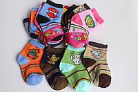 Носочки бейбики до 1 годика
