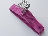 Плечики вешалки детские флокированные (бархатные, велюровые) фиолетового цвета, длина 29 см,в упаковке 10 штук