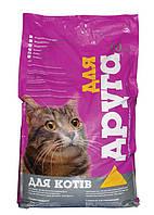 Корм коты для друга (курица) 10 кг