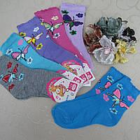 """Носки для девочек, 26-28 размер, """"BFL"""" . Детские  носки,  носочки для девочек"""