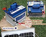 Солнечная туристическая электростанция S-10 mini, фото 6