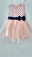 """Нарядное платье для выпуска """"Ретро"""" пудрового цвета для девочек 2до 6 (26-32 размер)"""