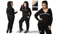 Женский спортивный костюм двунить  размеры  50-60