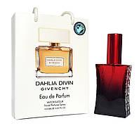 Givenchy Dahlia Divin Живанши Далия Дивайн в подарочной упаковке 50 мл.