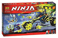 "10395 BELA  Ninja ""Засада цепного мотоцикла"" (аналог Lego Ninjago 70730) 298д."