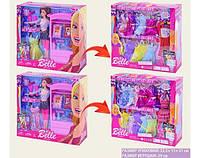 """Кукла типа """"Барби"""" JX600-100C"""