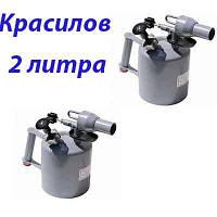 Лампа Паяльная 2 л. Красилов