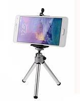 Штатив трипод с платформой для смартфона с телескопическими ножками 15-20 см СЕРЕБРИСТЫЙ SKU0000710