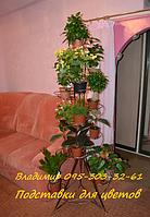 Башня винтаж, подставка для цветов на 12 чаш