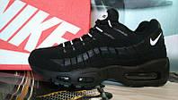 Мужские кроссовки NIKE Air Max 95 черные с белым