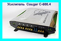 Усилитель CAR AMP Cougar C-600.4 2000 W Max Power!Опт