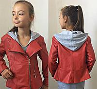 Детская стильная куртка косуха 128-140