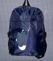 Рюкзак 15 л 113994 синий с белым школьный спортивный размер 27 см х 40 см х 15 см карман спереди
