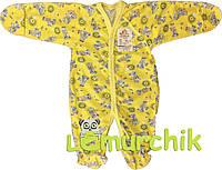 Человечек для новорожденного (хлопок 100%, кулир), желтый